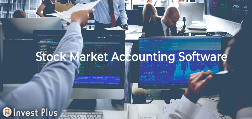 Stock Market Accounting Software
