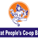 The Surat People's Co-op Bank Customer Care