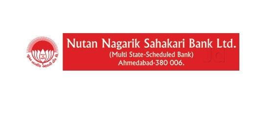 nutan-nagrik-sahakari-bank-logo